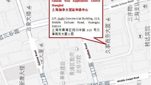 上海加拿大签证中心地址和电话