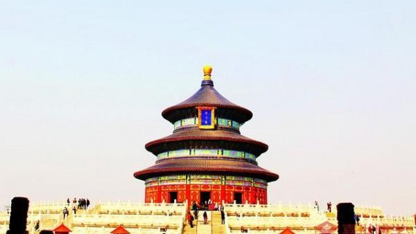 在北京办理加拿大旅游签证需要什么条件?