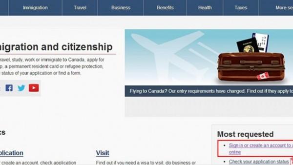 加拿大旅游签证自助网上申请(2019年)攻略