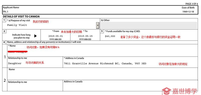 canada visa application form pdf download