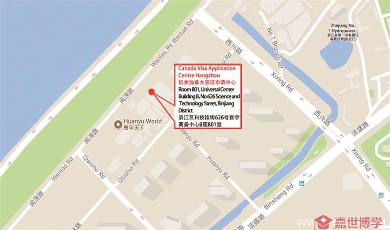 杭州加拿大签证中心地址和电话